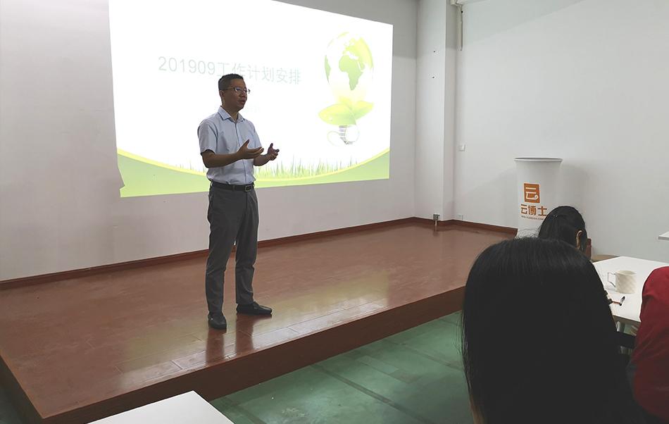 Yunboshi Wok Plan Presentation