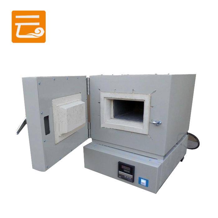 1000C Compact fgat boiler