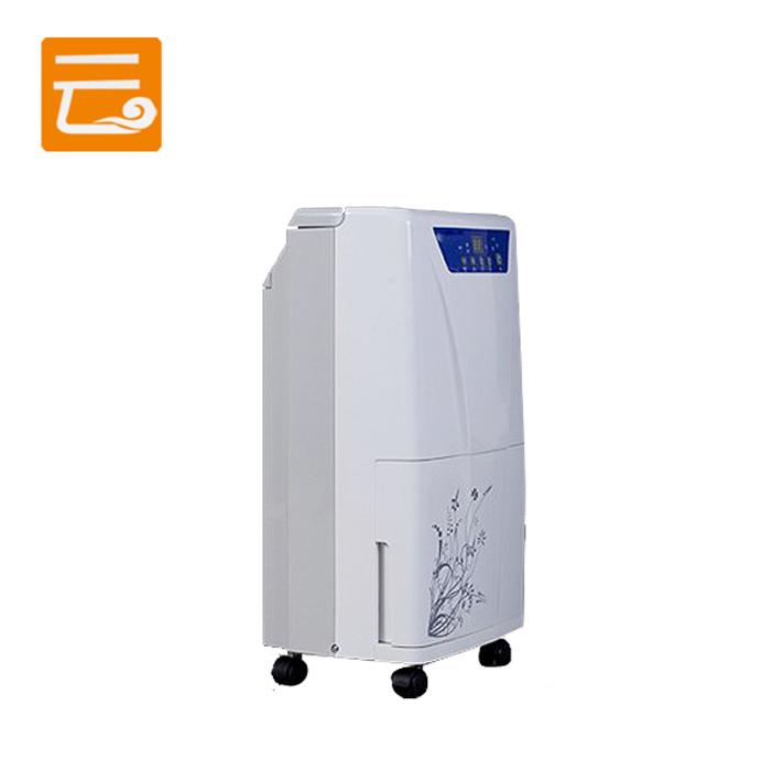 තෙතමනය ඉවත් කිරීම 16L රසායනික Dehumidifier